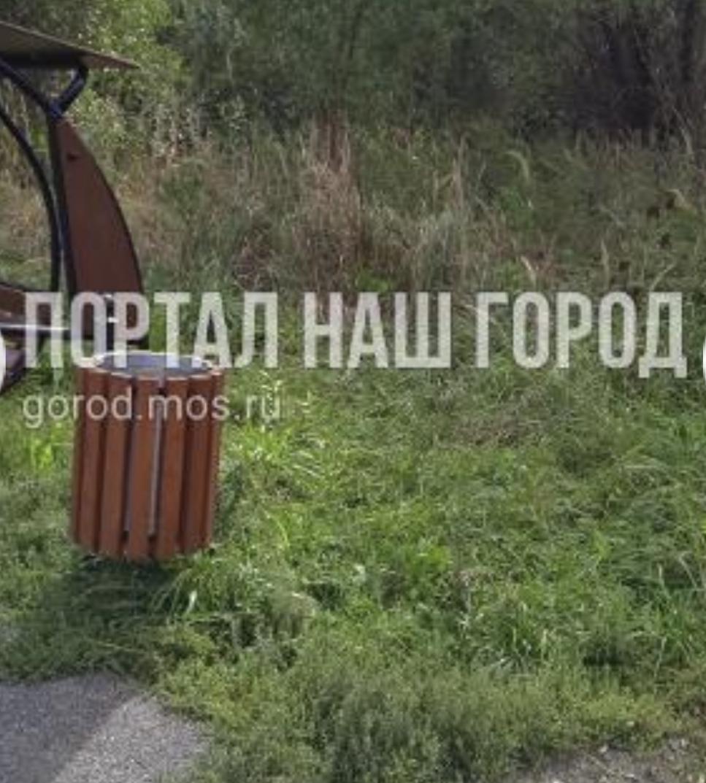 Фото: скриншот с портала «Наш город»