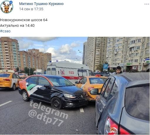 Фото: скриншот в паблике «Митино Тушино Куркино» в социальной сети «Вконтакте»